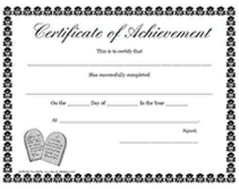 religious certificate templates printable certificate of religious achievement form