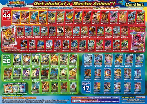 Ic Card Animal Kaiser animal kaiser card list animal kaiser pm s website