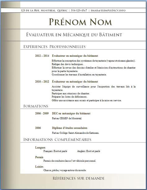 Les Exemples Des Cv by Mod 232 Les Et Exemples De Cv 474 224 480 Exemple De Cv Info