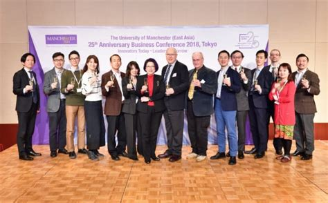 Of Manchester Mba Singapore by The Of Manchester East Asia 25th Anniversary