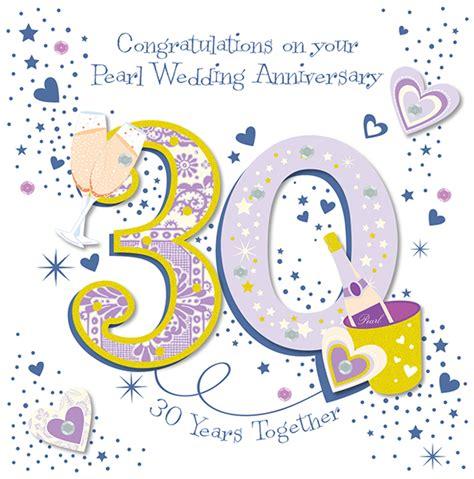 Handmade Pearl Anniversary Cards - handmade pearl 30th wedding anniversary greeting card