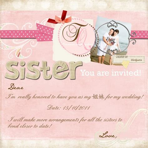 my s marriage invitation to friends february 2011 coffee chocolate happiness