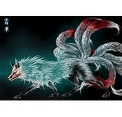 Nine Tailed Fox By Vyrilien On DeviantArt