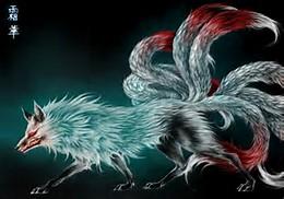 Japanese Nine-Tailed Fox