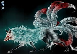 Japanese Nine-Tailed Fox