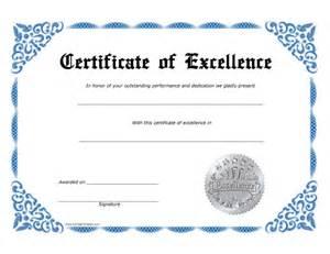 Excellence certificate free printable allfreeprintable com