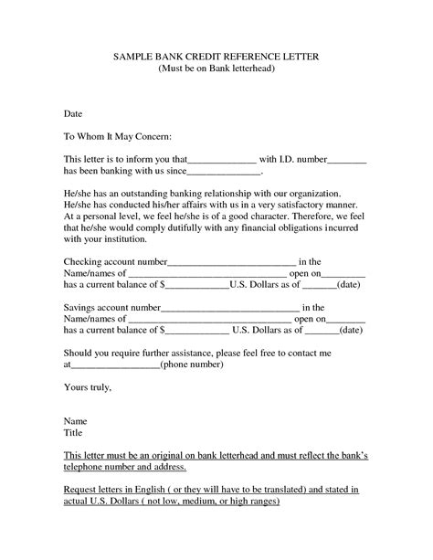 Bank Letter Of Credit Template request letter for bank credit link for this