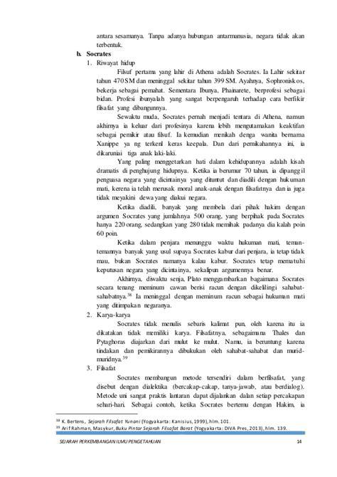 Buku Pintar Sejarah Filsafat Barat Masykur Arif Rahman 1 makalah sejarah perkembangan ilmu pengetahuan zaman