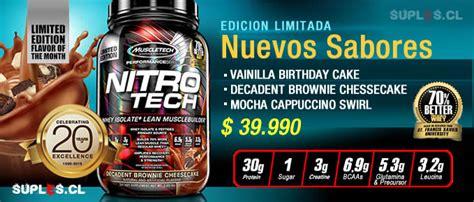 Ultimate Nutrition Syntha 6 Gold Syntha6 Un Whey Protein Nitro Tech suples cl suplementos alimenticios salud y bienestar