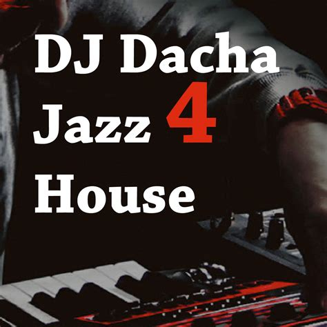 jazzy house music free downloads jazzy house free downloads dj mixes