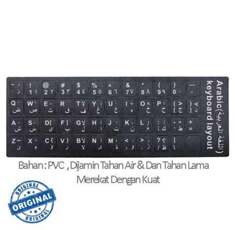 Promo Sticker Arabic Keyboard Layout Black For Laptop jual beli stiker sticker arabic keyboard layout black for
