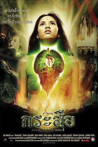 film horor thailand demonic beauty krasue folklore female spirits horrorpedia