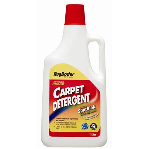 tesco rug doctor hire price rug doctor carpet cleaner hire tesco carpet vidalondon
