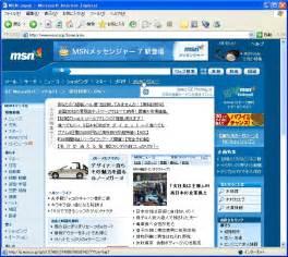 Msn com msn com mx msn com mail msn com mail
