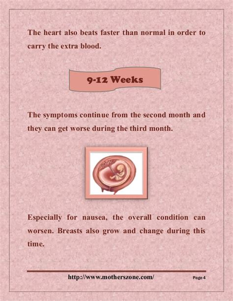 mood swings sign of labor is mood swings an early sign of pregnancy signs symptoms