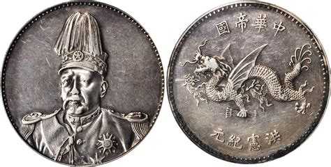 1 dollar china yuan 1 dollar 1916 china silver yuan shikai 1859 1916