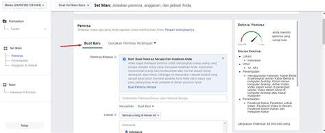 Membuat Iklan Facebook | cara membuat iklan di facebook ads 3 seomuda
