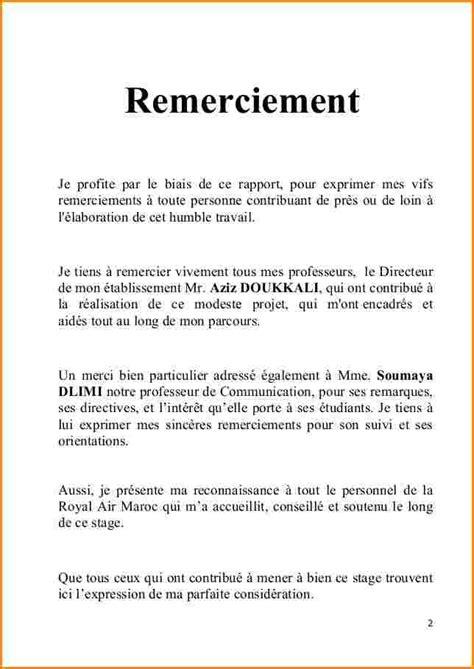 Exemple De Lettre De Remerciement Pour Un Rapport De Stage 7 Remerciements Rapport De Stage Modele De Facture