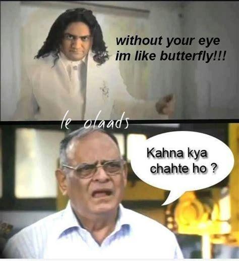 Funny Hyderabadi Memes - kehna kya chahte ho funny hyderabadi images jokes