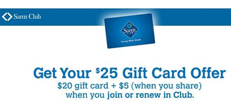 Academy Gift Cards At Walmart - free 25 sam s club gift card with membership new or renewal