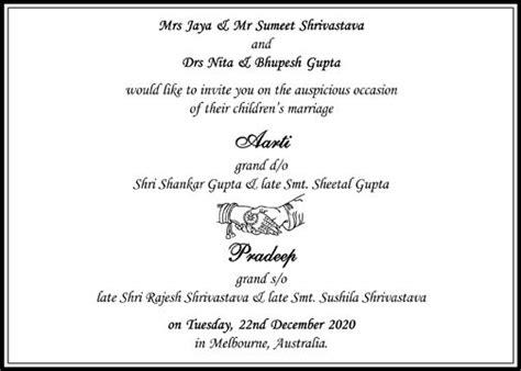 parekh cards wedding invitation wordings 25 best ideas about wedding card wordings on