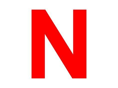 A N n harfi 莢le ba蝓layan markalar
