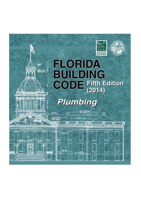 Building Regulations Plumbing by Florida Building Code Plumbing Code 2014 Builders Book Depot
