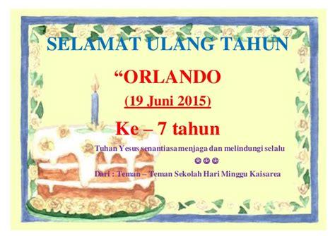 membuat kartu ucapan ulang tahun online tooloz2 kartu ucapan ulang tahun kartu ucapan ulang