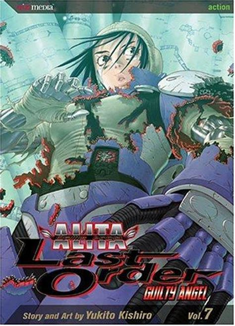 battle alita mars chronicle 1 books guilty battle alita wiki fandom powered by
