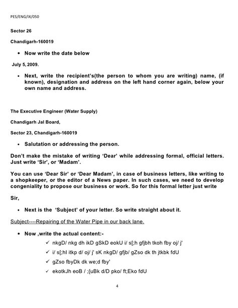 request letter format for designation change letter