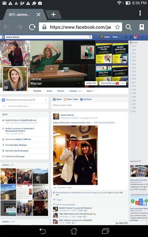 layout android portrait my updated facebook template works on small and large