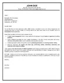 Cover Letter Consulting by Oilfield Consultant Cover Letter