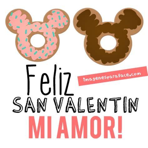 imagenes y frases de amor san valentin feliz san valentin mi amor imagenes para facebook