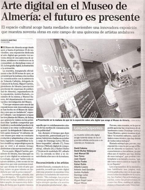 ver si me a salido el bono de desarrollo general exposicion de arte digital en almeria