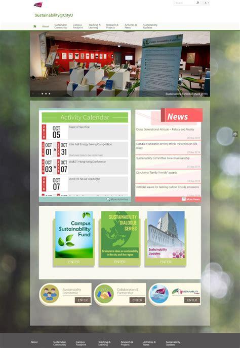 Cityu Calendar Sustainability Cityu Updates City Of Hong Kong