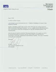 Personal reference letter of recommendation sample success