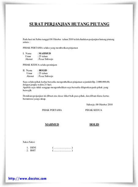 Contoh Surat Perjanjian Hutang Piutang dengan Jaminan