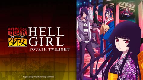 hell girl tv anime news network crunchyroll crunchyroll adds quot hell girl fourth twilight