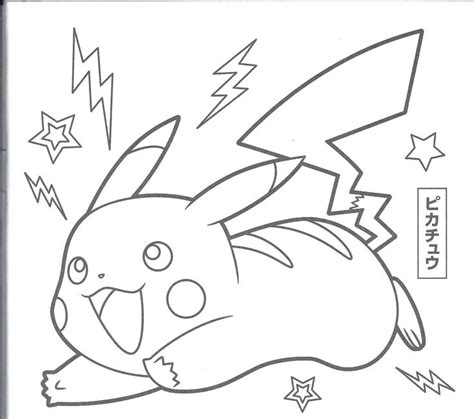 pokemon coloring pages new 17 best new pokemon xy coloring pages images on pinterest