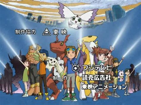 Building Houses Games authentically awesome anime digimon tamers