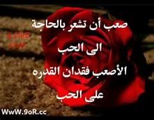 Kalimat Hob