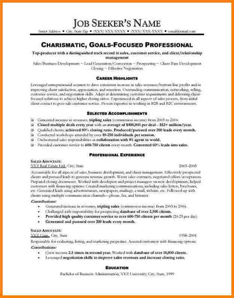 Best Resume Sles For Internship 11 Best Sales Resumes Inventory Count Sheet