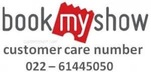 bookmyshow customer care number bookmyshow customer care number 24x7 booking customer