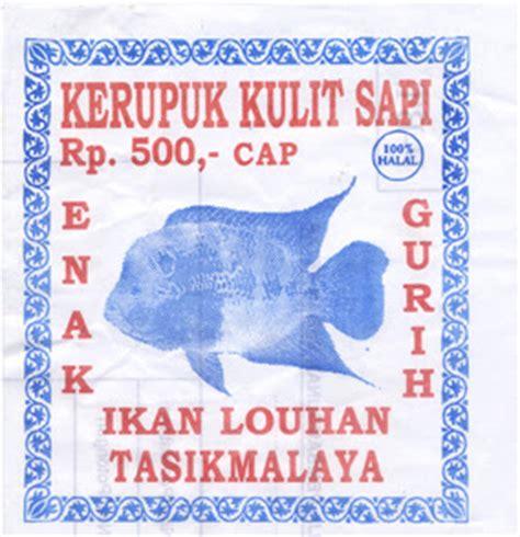 desain label kerupuk fantasix kerupuk kulit sapi cap ikan louhan