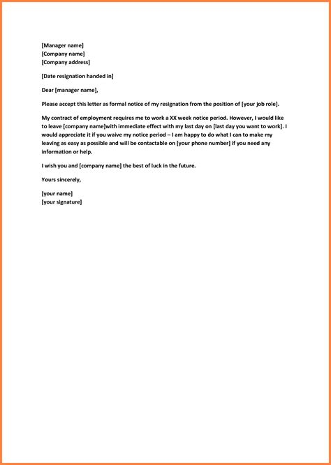 How To Type Letter Of Resignation by 6 Sle Of Notice Resignation Letter Notice Letter