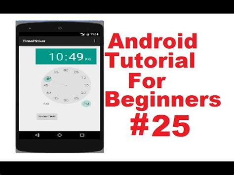 android studio timer tutorial android tutorial for beginners 25 android timepicker