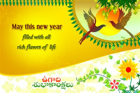 happy ugadi 2017 quotes wishes messages sms whatsapp dp images pictures