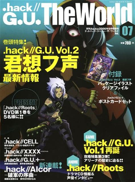 hacking become a world class hacker hack any password program or system with proven strategies and tricks books the world hack japaneseclass jp