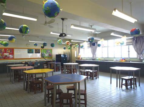 artist room po leung kuk 245 es siu primary school