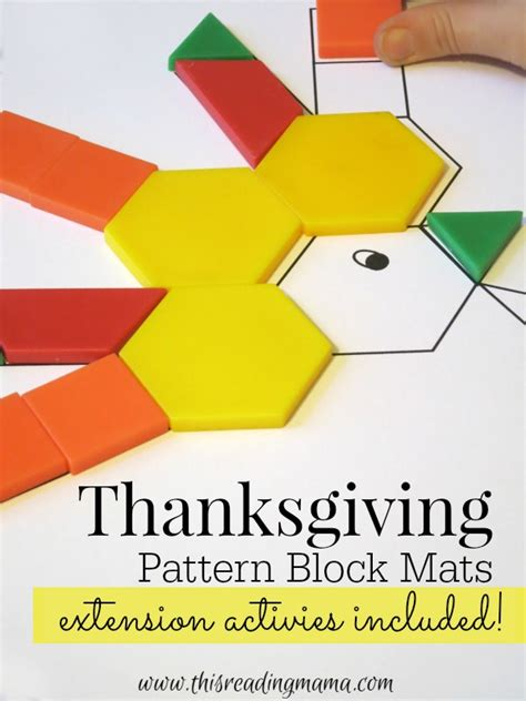 thanksgiving mats for pattern blocks